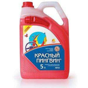 VeryLube_Krasniy-22-summer_500x500-400x400.jpg