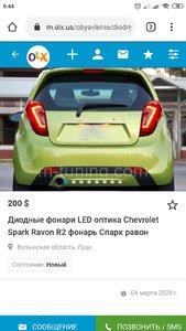 Screenshot_2020-03-06-09-44-45-768_com.android.chrome.jpg