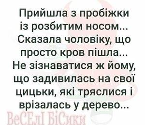 FB_IMG_1584780191212.jpg